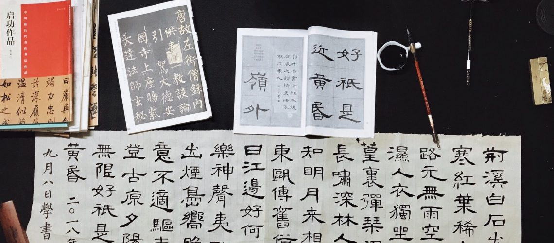 chinese_characters_and_chinese_translation_rand_4j2by8rDq0